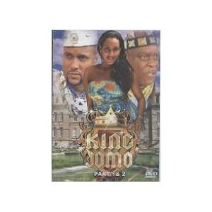 King Jomo 1