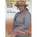 Moyin Oluwa