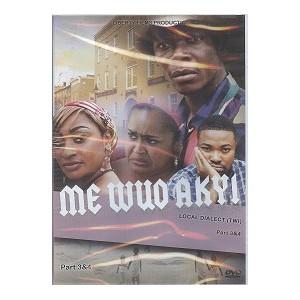 Mei Wuo Akyi - Twi
