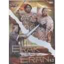 Eran and Erak